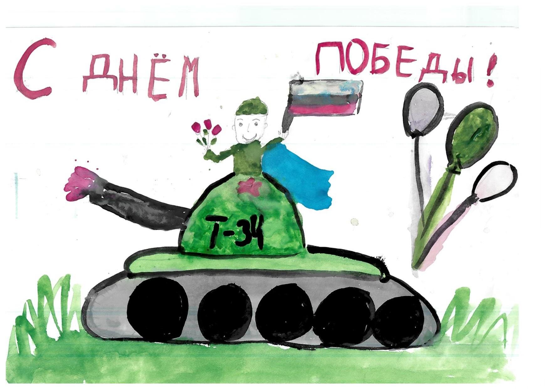 Саргсян Милана, 6 лет